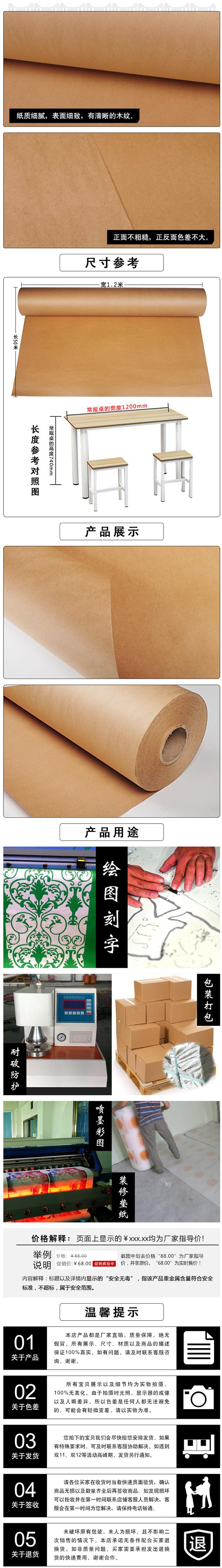 包装纸.jpg